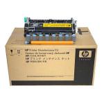 zestaw konserwacyjny HP [Q5422A] oryginalny